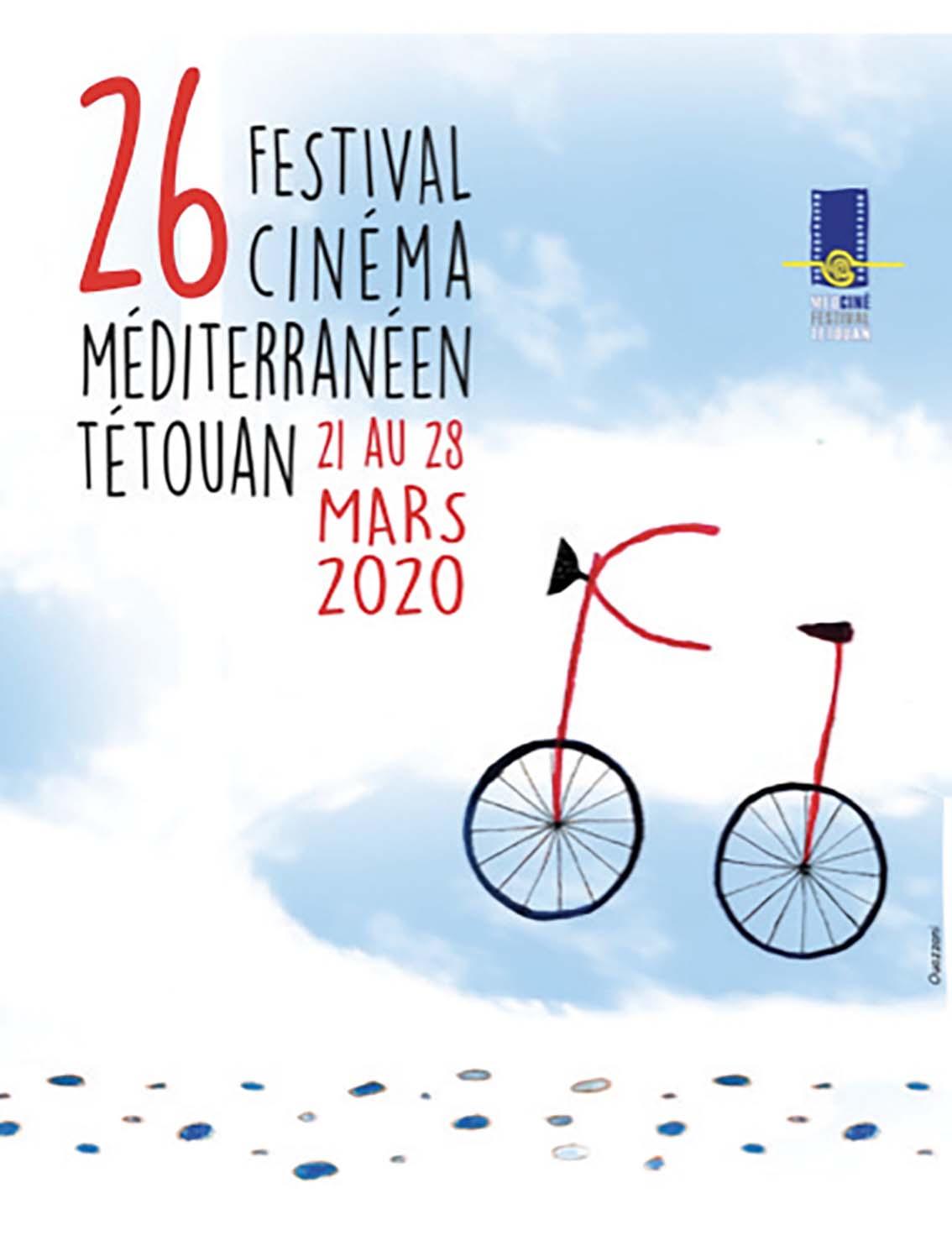 Cinéma Festival International du Cinéma Méditerranéen de Tétouan