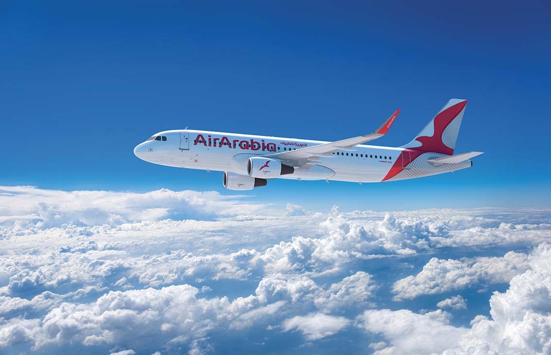 Les promos Air Arabia