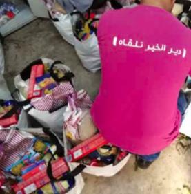 Inwi se mobilise en faveur des familles dans le besoin
