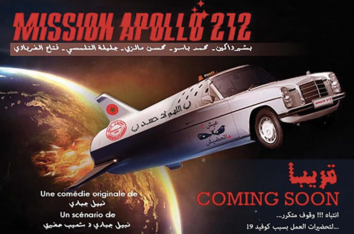 La comédie  «Mission Apollo 212» reprend les répétitions
