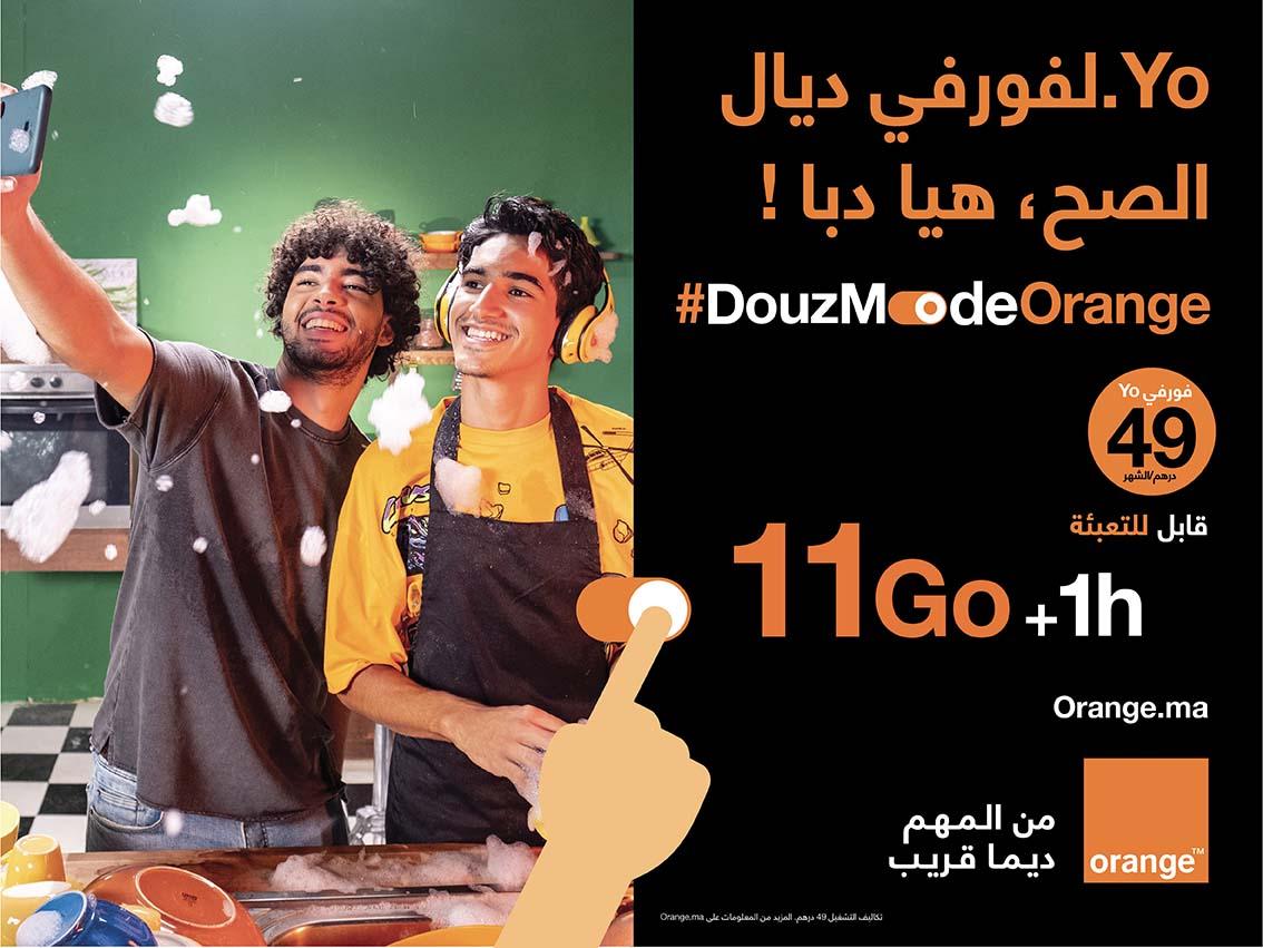 #DouzModeOrange
